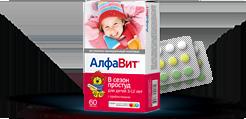 Детские витамины алфавит сезон простуд