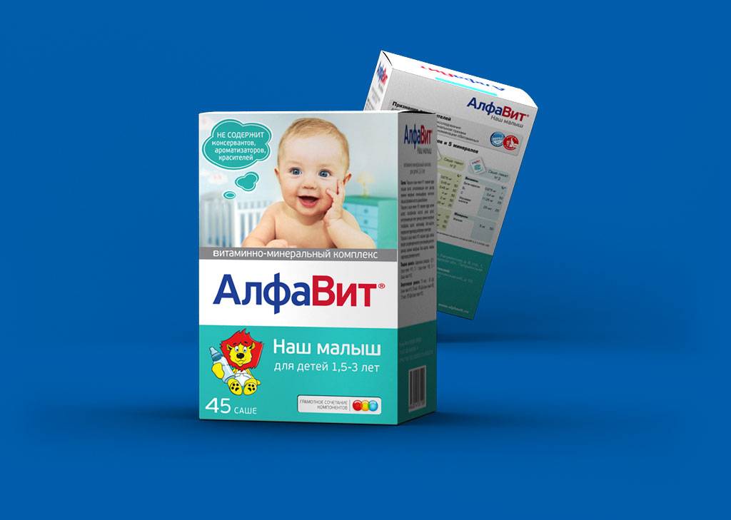 Витамины Алфавит Для Детей От 3 Лет Инструкция - фото 11