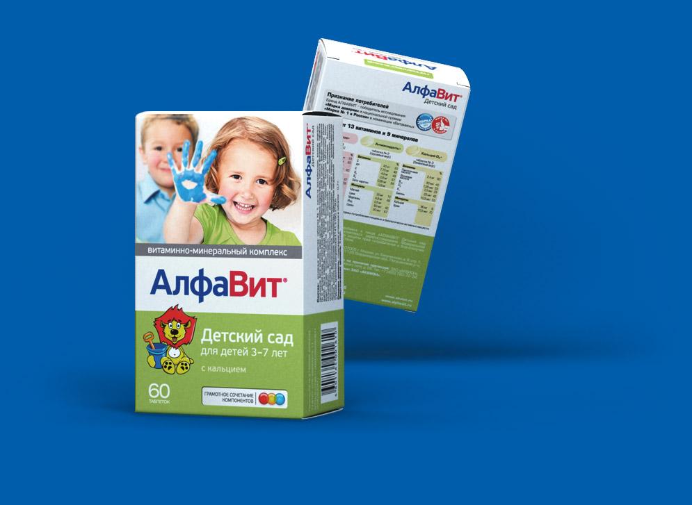 Витамины Алфавит Для Детей От 3 Лет Инструкция - фото 2